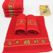 【3301-1-百年好合】纯棉婚庆毛巾3301  纯棉红毛巾回礼毛巾