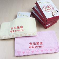 世纪星城-礼品赠品毛巾订制