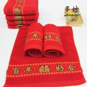【3303- 纯棉32股红毛巾】高档纯棉婚庆红毛巾 不掉毛 不掉色