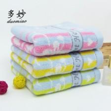 【6332-甜心毛巾】 中档纯棉家用毛巾 超市热卖