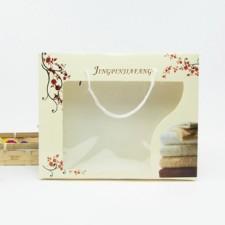 【4356-精品家纺双条盒】双条包装盒 毛巾纸盒包装