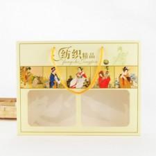 【4352-团圆纺织精品双条盒】双条包装盒 毛巾纸盒