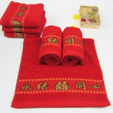 【3301-2-永结同心弱捻红毛巾】纯棉红毛巾 婚庆专用