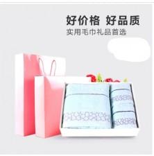 【T001 水立方毛巾浴巾三件套】礼盒套装 送礼佳品