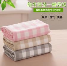 6430 日系小彩格 纯棉洁丽雅同款毛巾