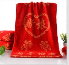 【3307-1 涤棉32股加厚红毛巾-新郎新娘】125克加厚 大红毛巾