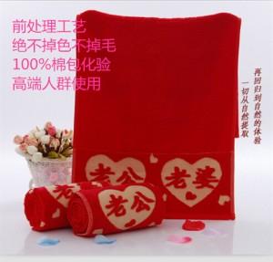 【3304-前处理加厚纯棉32股老公老婆】棉 吸水 高端红毛巾