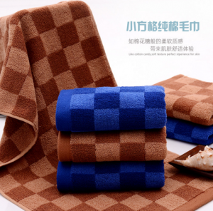 【6217-深色小方格毛巾】高档深色男士专用毛巾 超市高端毛巾